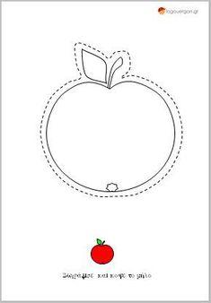 """Μαθαίνω να κόβω το μήλο-Τα παιδί μαθαίνει να χρησιμοποιεί το ψαλίδι με αυτή την ευχάριστη και διασκεδαστική """"άσκηση"""". Για αρχή ζωγραφίζει το μήλο με χρώμα κόκκινο και έπειτα με τη βοήθεια ενός ενήλικα ή μόνο του κόβει κατά μήκος στο περίγραμμα του φρούτου , βοηθώντας έτσι στην ενδυνάμωση και συνδυασμό των μυών των δαχτύλων που εμπλέκονται στη διαδικασία της γραφής."""