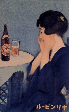 "Tada Hokuu 多田北烏 Kirin Beer キリンビール advertising - ""Shy woman poster"" - 1920s"