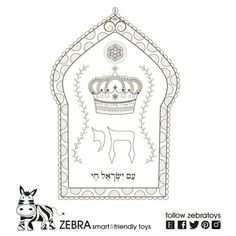 Chai Am Yisrael Woman Of Valor Jerusalem Blessing 2 Coloring Pages Printables Jewish Royal Crown Energy Healing DIY INSTANT DOWNLOAD