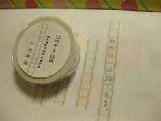 Twitter / Tools_yokohama: 【雑貨のお知らせ】新商品のマスキングテープ「一行原稿」が入荷 ...
