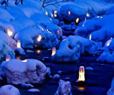 朝里川温泉 Asarigawa Onsen in Hokkaido, Japan