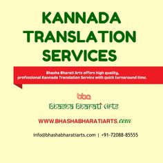 Get kannada language translation services in india by the help of at bhasha bharati arts we believe that translation goes beyond words we not only translate your words but also your message your tone your understated malvernweather Choice Image