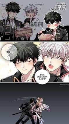 Anime Demon Boy, Anime Guys, Manhwa, Gintama Wallpaper, Okikagu, Ninja, Character Design Animation, Jojo Bizzare Adventure, Emo Boys