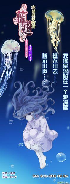 Chapter 83.5 Lan Chi, Blue Wings, Manga Sites, Read Free Manga, Free Reading, Anime Art, Comics, Movie Posters, A3