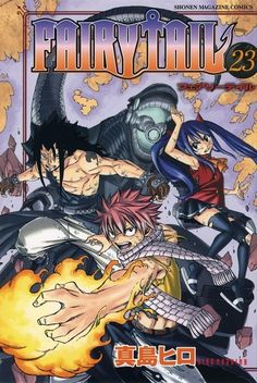 Natsu, Wendy, and Gajeel battle this mecha dragon while Edolas Fairy Tail helps Lucy and Gray battle the king's forces, allowing Erza to battle Edo-Erza, which ultimately ends in a draw. Description from anime.astronerdboy.com. I searched for this on bing.com/images