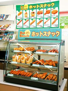 10 Meals You Can Buy At Convenience Stores in Japan | tsunagu Japan