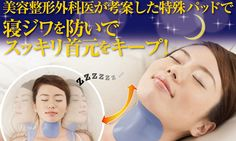 "Dr Fukuoka Sleeping Anti-Wrinkle Pad Developed by beauty expert and plastic surgeon Dr Fukuoka, this Sleeping Anti-Wrinkle Pad fits around your neck to provide gentle pressure on your chin area during the night. You will notice the difference in the ""sag"" in your skin and chin and cheeks line very soon. $55"