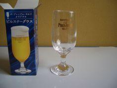 bounus of Suntory beer