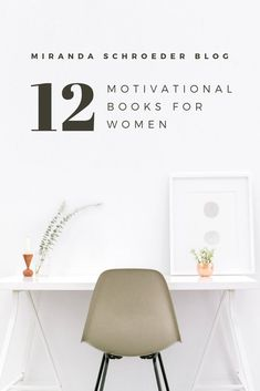 Motivational, entrepreneur and self-help books that you haven't read yet! This reading list is for bloggers and online entrepreneurs ready to crush it in their space. Get the list and get reading at mirandaschroeder.com #femaleentrepreneur #motivation