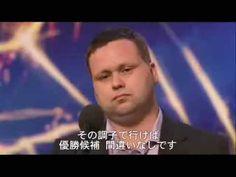 ▶ 自信を持って/ポール・ポッツ (日本語字幕つき) - YouTube