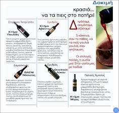 Wines. We taste, we suggest. Δείτε το online http://issuu.com/siolis/docs/travel_and_lifestyle_190a7d8d4e7777