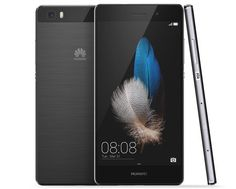 Huawei Launch a Smartphone Called Huawei Lite.Huawei Lite Specs are Inch MP Camera run on Android OS. Huawei Lite, P8 Lite, Simile, 2gb Ram, Android Smartphone, Android Phones, Huawei Phones, Mobile Smartphone, Samsung Mobile