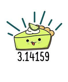 Keylime Pi Pie Food and Math Pun by punnybone