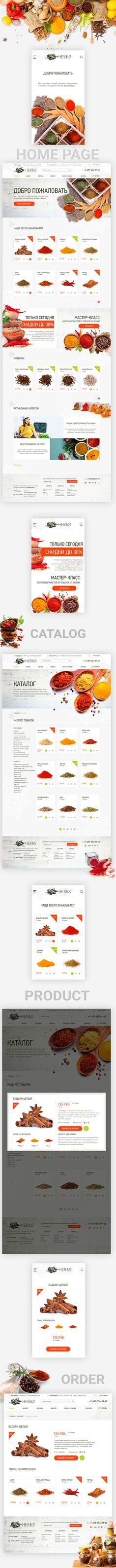 Магазин специй - Herbs | Online Store on Behance