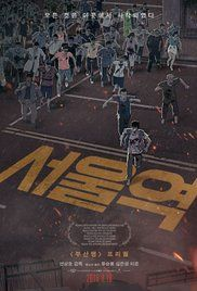 Several groups of people try to survive a zombie pandemic that unleashes itself in downtown Seoul. Seoul, Movie Subtitles, Zombie Attack, Animation Film, Busan, Lovers Art, Horror Movies, Movies Online, Movie Tv