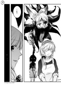 Deep Dark Fears, Manga Pages, Anime Figures, All Anime, Manhwa, Art Inspo, Illustration, Witch, Pokemon