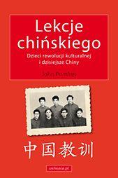 """John Pomfret """"Lekcje chińskiego. Dzieci rewolucji kulturalnej i dzisiejsze Chiny"""""""