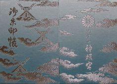 東京都杉並区阿佐谷北鎮座の阿佐ヶ谷神明宮阿佐ヶ谷神明宮のオリジナル御朱印帳(小・水色)小サイズの千木御朱印帳が3色大サイズのうさぎ御朱印帳が3色あり
