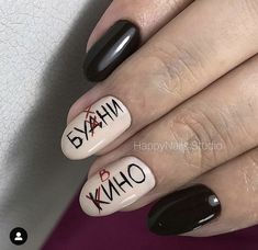 Choose from an Amazing Array of Nail Art Design Acrylic Nail Designs, Nail Art Designs, Matte Nails, Acrylic Nails, Feather Nails, American Nails, Star Nails, Stylish Nails, Perfect Nails