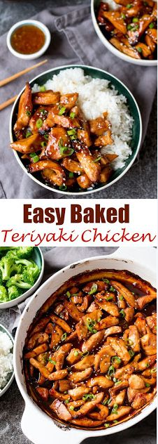 Baked Teriyaki Chicken - My BEST Recipes