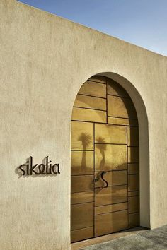 Signage and door - Sikelia Resort on Pantelleria Sicily Italy Entrance Design, Entrance Doors, Door Design, Door Signage, Open Hotel, Hotel Door, Masonry Wall, House Doors, Signage Design