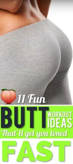Shape and tone your butt with these 11 EASY exercises and get that pop you've been looking for FAST.