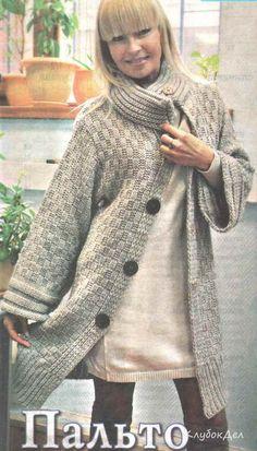 Пальто связанное спицами