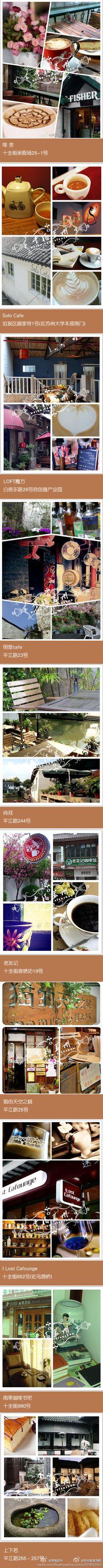 91 Best Suzhou Jiangsu Images On Pinterest China Travel 8d Muslim Beijing Hangzhou Shanghai