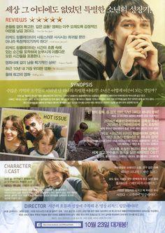 보이후드 / Boyhood / moob.co.kr / [영화 찌라시, movie, 포스터, poster]