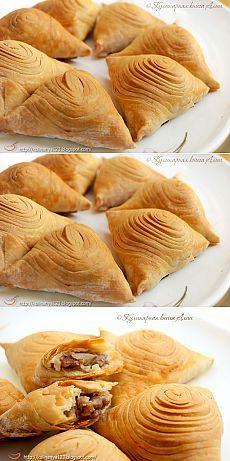 (+1) сообщ - Слоеная самса настоящая, узбекская | Любимые рецепты
