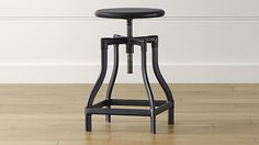 Turner Black Adjustable Backless Counter Stool c&b.