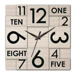 Square Quartz Analog Modern MDF Wall Clock - Walmart.com