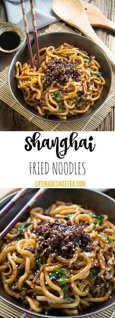 ShanghaI Fried Noodles is the perfect easy weeknight meal! Best of all, this authentic dish is ready in under 30 minutes and SO much better than takeout!