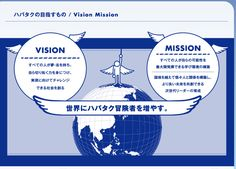 MBAよりデザインの時代~芸術系東大生が日本の教育を変える!  | 田村耕太郎「シンガポール発 ASEAN6億人市場が世界を動かす!」 | 現代ビジネス [講談社]