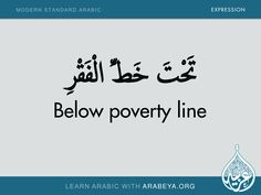 Below poverty line
