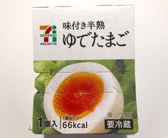 セブンイレブン:味付き半熟ゆでたまご【糖質0.6g/カロリー66kcal】 | コンビニ de 糖質制限ダイエット