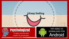 Παιχνίδια διαχείρισης θυμού: «Ο πράσινος δράκος και το μαγικό κουτί» Keep Smiling, Google Play, Psychology, Apps, Psicologia, App, Appliques