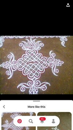 Free Hand Rangoli Design, Rangoli Kolam Designs, Rangoli Designs Images, Beautiful Rangoli Designs, Simple Rangoli, Colour Rangoli, Gold Earrings Designs, Designer Earrings, Women's Fashion