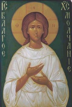 Holy Savior: Jesus Christ - Blessed Silence  This rare icon was first painted in the 15th century in a Church in Moscow. It represents Our Lord in His first 30 years when He lived among His people and was silent concerning His Divinity. He worked and earned His bread by His hands. His white raiment represents His Divinity, as revealed on Mount Tabor. It is an icon for monastics and those who practise the Jesus Prayer. It is a symbol of the hidden spiritual life of a soul in Christ.
