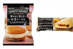 【紅茶ケーキ&プリン】ロッテのSWEETS SQUAREから2種の新作が登場  3/13発売ですよ~。 #ロッテ #スイーツスクエアー #サンドアイス #アイスバー