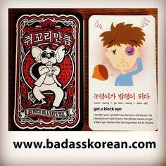 Korean Slang, Learn Korean, Face Off, Have You Seen, Got Him, Instagram Posts, Black, Black People