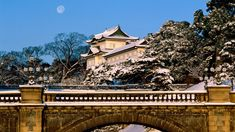 The imperial family of Japan resides in this palace. Description from channarith.hubpages.com. I searched for this on bing.com/images