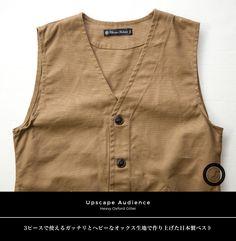 Upscape Audience ヘビーオックス ベスト ジレ 3ピース セットアップ 日本製 メンズ