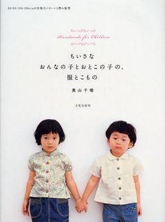 Handmade for Children - Chiharu Okuyama - Japanese Sewing Pattern Book for Clothes & Zakka Goods - Boy, Girl - B59