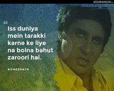 The Kite Runner Quotes Now Quotes, Truth Quotes, Jokes Quotes, Movie Quotes, Life Quotes, Famous Movie Dialogues, Famous Movies, Amitabh Bachchan Quotes, Admin Jokes