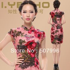Chinese Outfits for Women  ... beautiful chinese woman dress ...