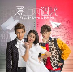 Fall In Love With Me (Aaron Yan) {✩Taiwanese Drama✩}