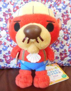 New Animal Crossing Plush Pascal/Rakosuke 2005 18cm 7inch RARE Japan doll #Banpresto