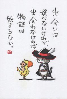 ヤポンスキー こばやし画伯オフィシャルブログ「ヤポンスキーこばやし画伯のお絵描き日記」Powered by Ameba-63ページ目