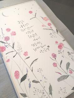 안녕하세요.늘봄작가입니다.깊어가는 가을, 글씨쓰기 좋은 계절10월입니다 :-)작년에 이어 올해도 술통회원... Watercolor Bookmarks, Watercolor Flowers, Watercolor Paintings, Typography, Lettering, Calendar Design, Caligraphy, Wabi Sabi, Botanical Prints